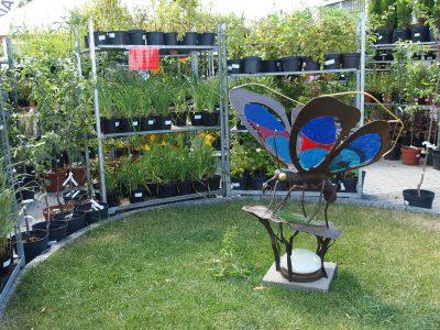 Радости садовода