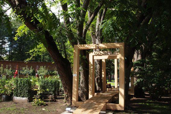 Сады и люди 2016