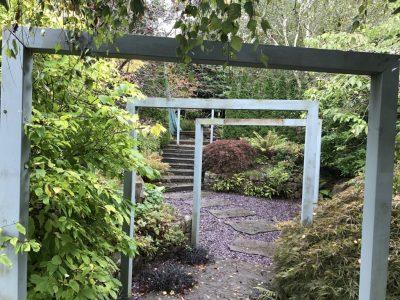 Национальный садовый выставочный центр