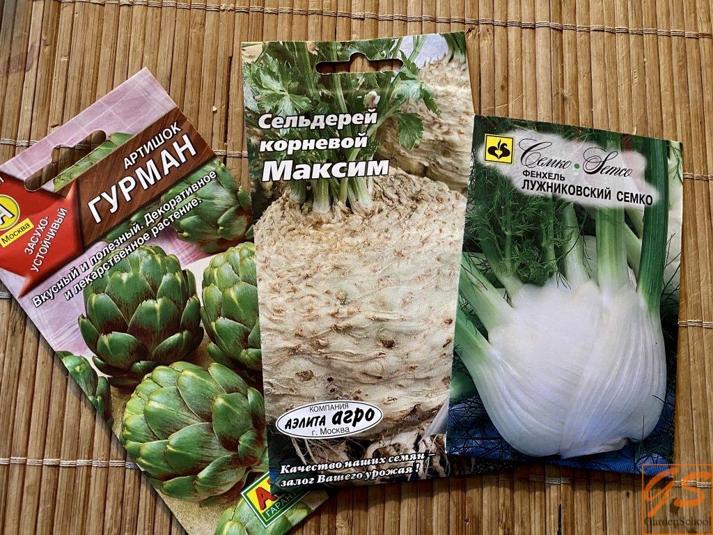 Яровизация семян
